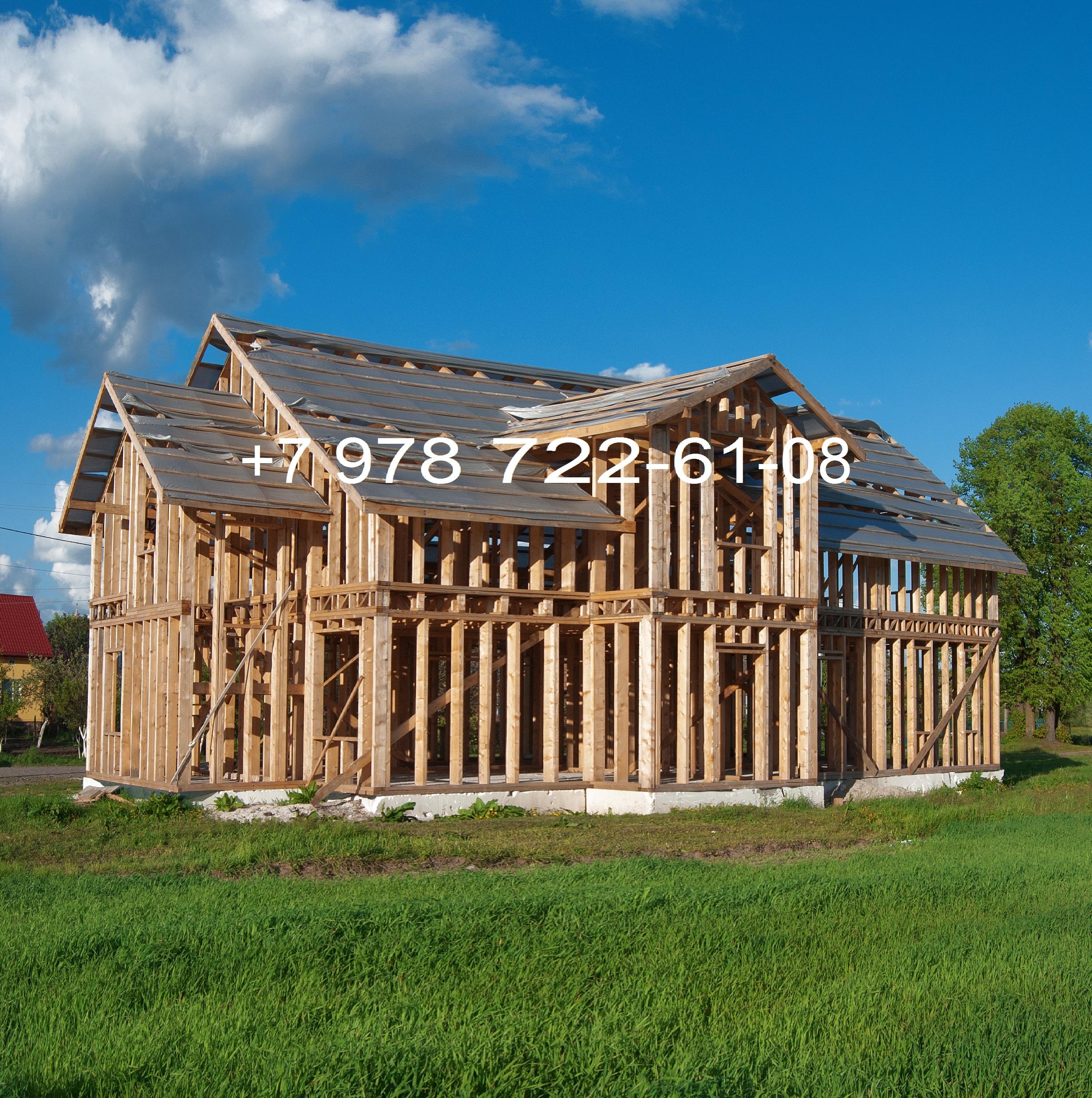 Строительство каркасных домов в Крыму, каркасное строительство