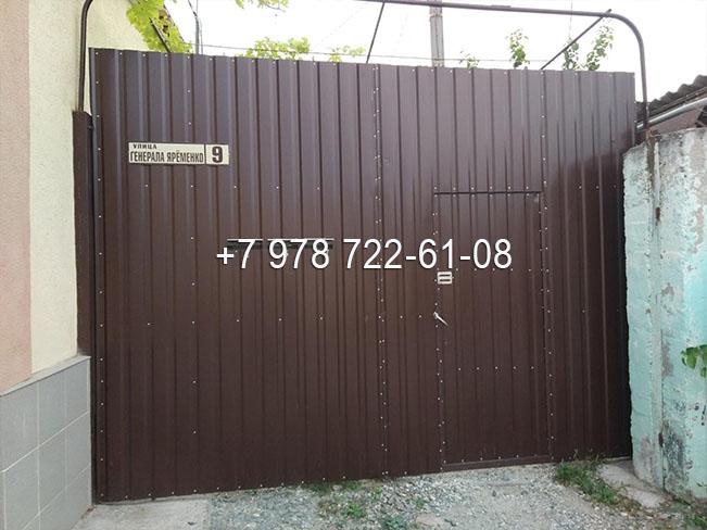 Ворота в Симферополе цена