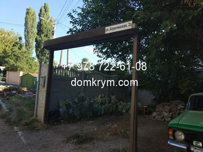 Воротоа в Симферополе на заказ цена