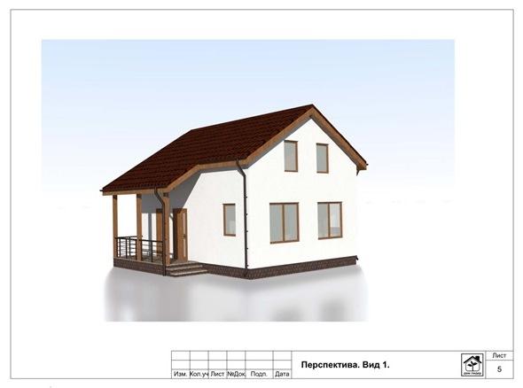 построить дом 90 кв