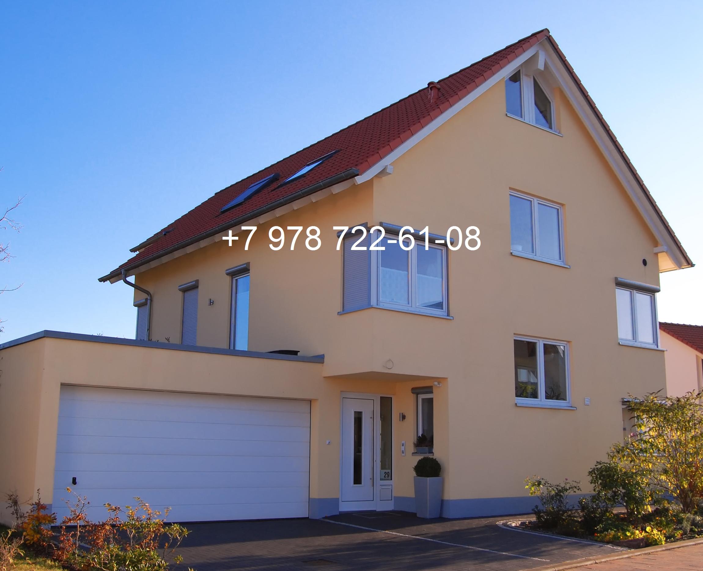 Кредит на строительство дома в крыму взять в каком банке симферополя можно взять кредит
